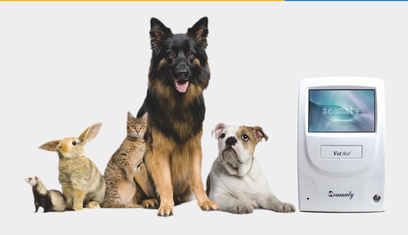 普朗宠物生化仪