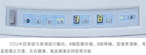 小型C型臂X光机PLX112B