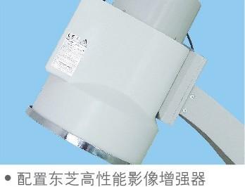 小型C型臂X光机PLX112E