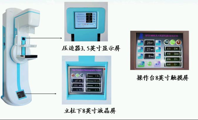 MEGA600数字平板钼靶乳腺机