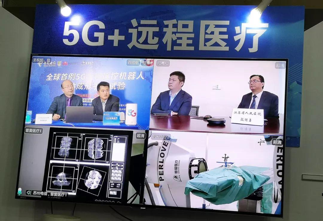 全国首例5G远控机器人椎体强化手术试验圆满完成!