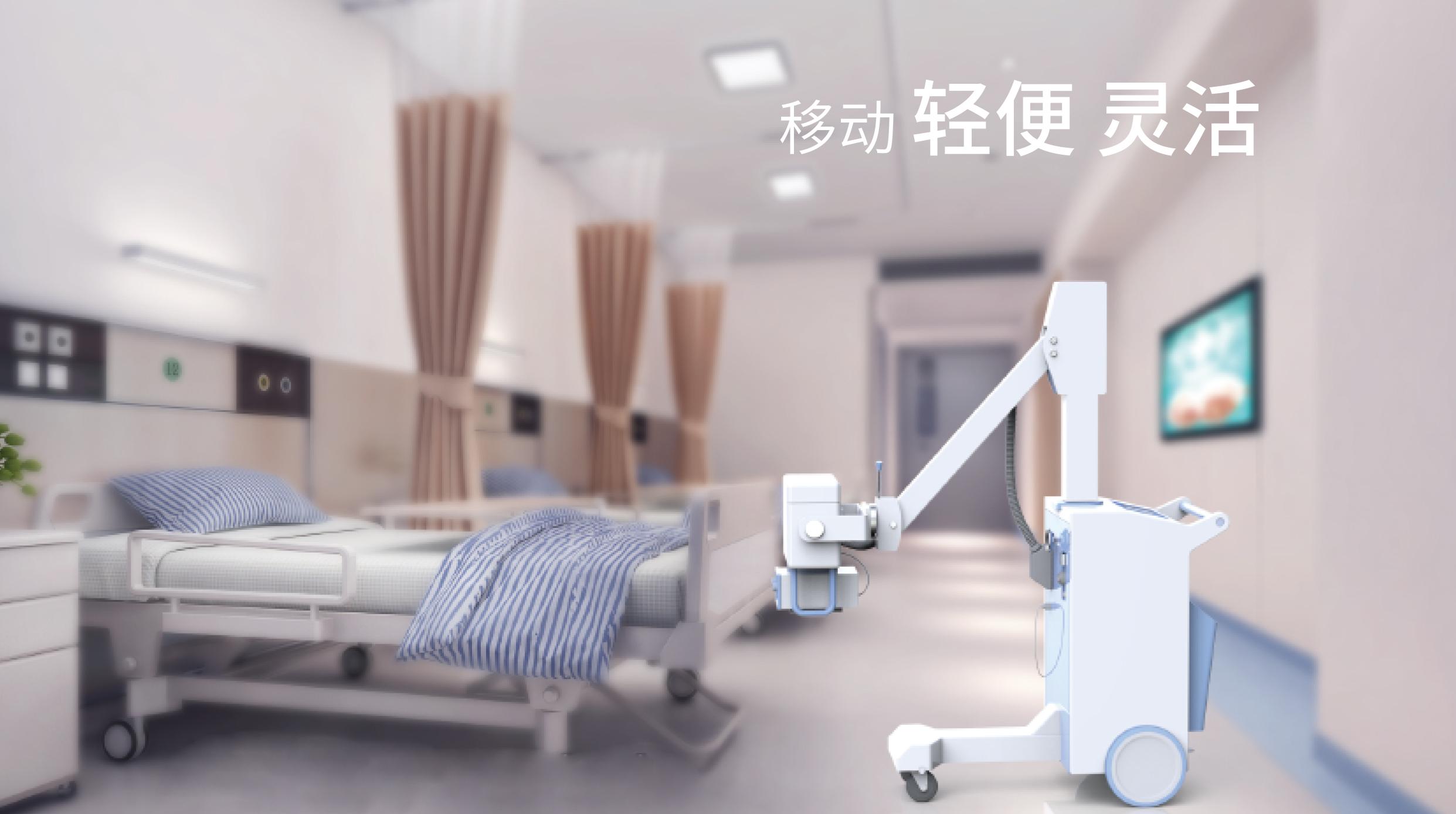 医用床旁x光机