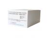 雷竞技怎么样医疗肾功能系列检测试剂盒隆重上市