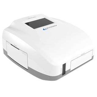 动物荧光免疫定量分析仪
