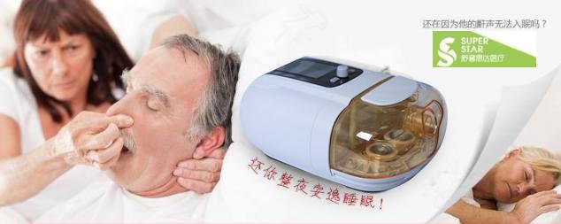 雷竞技怎么样医疗S9700双水平呼吸机