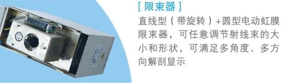 PLX112D高频移动式手术X射线机